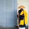 もう修行僧とは名乗りません!単なるプレ僧です
