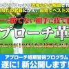 ゴルフ|アプローチ革命 竹内雄一郎