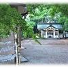 町名の由来ともなった地元の産土神「小木田神社」