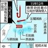 支那の尖閣諸島侵略、対応する日本の新方針