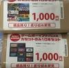 セーブデータもチェック!駿河屋『スーパーファミコンソフト10本福袋』『ゲームボーイアドバンス10本入り福袋』を開封!