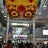 【韓国】仁川国際空港のトランジットが最強に便利な6つの理由