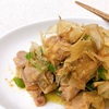 鶏肉とピーマンの簡単!味噌炒め【#鶏肉#ピーマン#簡単#味噌#レシピ】