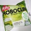 【似非グルメの甘味礼讃 50品目】ローソンの『モアホボクリム -ほぼほぼクリームのシュー 抹茶ラテ風-』