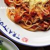 さっぱり系イタリアン『スパゲッティー アマトリチャーナ』