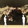 世界優良株ファンド(毎月決算型)の特徴