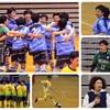 LUZ SELECAO CUP 2015 ~男子の部~