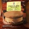 かわいいアイス チョコレートマカロンアイス セブンイレブン