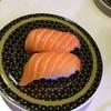 おいしいお寿司! はま寿司 上海
