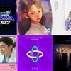 【 K-POP週間チャート(05.18~05.24) 】