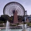埼玉県立川の博物館「かわはく」へ行ってきました ウォーターアスレチック施設「荒川わくわくランド」で水遊び