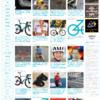 昔、自転車系ブログメディアを作ろうとして失敗しましたが……