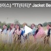 TT-TWICE M/V BEHIND 公式VLIVE動画 日本語字幕あり