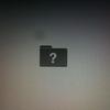 MacBookのハードディスク死亡の巻