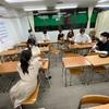 EIMEI予備校の夏期講習作戦会議🌻