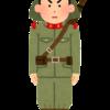 日本政府の新型コロナ対策は『戦力の逐次投入』という戦前の旧日本軍と同じ動きをしているのが『失敗の本質』!