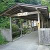 大滝山温泉 神の湯