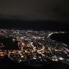 2017年12月 函館山の夜景を見てきました