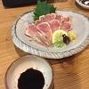 松尾の居酒屋