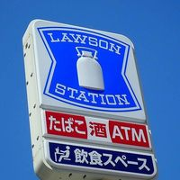 北海道に来ちゃいました♪今年の夏はローソンのアイスで旅行気分?!果汁たっぷりでフルーツそのまま♡