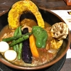 「スープ・サピ・プダス」とは何ぞや? ラマイ旭川東光店【スープカレー】【旭川グルメ】