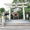 伊勢神宮の社殿を譲り受けた 足利の八雲神社