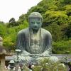 高徳院(鎌倉大仏)・色な場所の思い出・緑9…