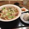「峰松本家」で味噌どんめんセット!の件