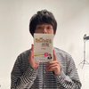 中村倫也company〜「めぐる〜」