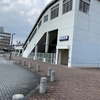 筑紫駅に訪問
