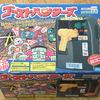 【ボードゲーム】ガンシューティングゲーム「ゴーストハンターズ」や「ミニ拳闘士」を購入した!