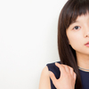 朝ドラ「べっぴんさん」主演 芳根京子備忘録