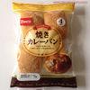 敷島製パン(Pasco) の 焼きカレーパン