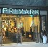 ロンドン土産はPRIMARKプライマークでお得にゲット | PRIMARKプライマーク徹底解説