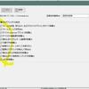PDFのファイルサイズを縮小する 02