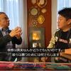 ホリエモンとカルロス・ゴーンのYoutube対談が面白い!?(35分動画)