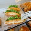 ハード系パンが最高に美味しい【頂ベーカリー】