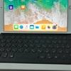 iPad Pro 10.5インチモデルとSmart Keyboardを買ったった①