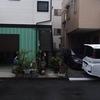 2019年10月12日(土)台風第19号(ハギビス)作曲工房近くを通過