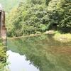 神越渓谷でダム