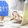 【2021年最新】日本在住者が開設できる米国証券会社4社を比較!IB、Firstrade、TradeStation、SogoTrade