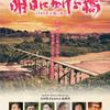 04月27日、鈴木杏(2019)