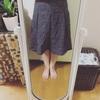 スカート完成!