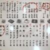 新潟駅に出来た吉野家でちょい飲み