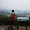 2020.4.26 龍仙山 と 外宮 22km