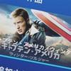 【番外編】アベンジャーズ・エンドゲームへの道 9/21「キャプテン・アメリカ/ウィンター・ソルジャー」の感想