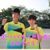 【ソフトテニス部】祝・インターハイ出場!九州大会出場!