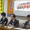 【42】守大助さん再審、闘いは最高裁へ②