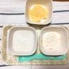 【6ヶ月】離乳食3週目・豆腐