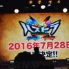 『パズドラ』3DS用ソフト『パズドラX(クロス)』は神の章と龍の章 2パッケージで発売が決定!!!
